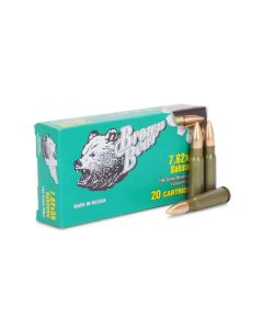 Brown Bear 7.62x39 196 Gr Subsonic FMJ (Box)